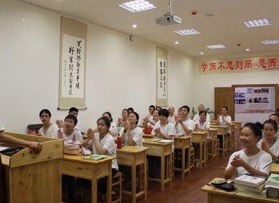 重庆六合职业培训学校图片