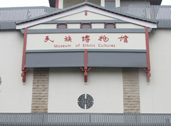 云南民族大学继续教育学院图片