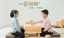 重庆一弈围棋学苑图片