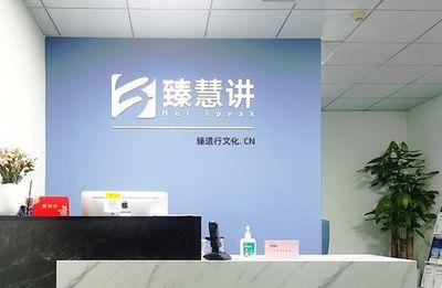重庆臻道行培训学校图片