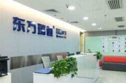 重庆东方瑞通IT培训图片