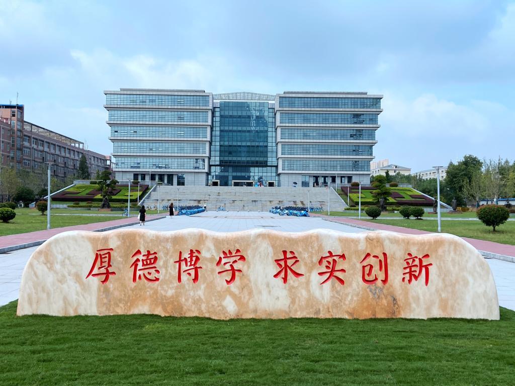 湖北工业大学成教函授站