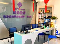眉山博元教育学校图片