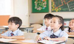福州学大教育培训学校图片