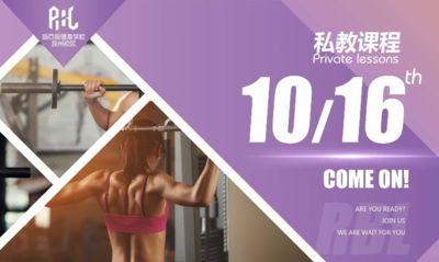 泉州瑞百丽健身培训图片