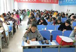 太原研桥教育培训学校图片
