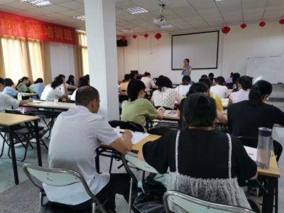 莆田长青培训学校图片