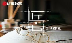 福州优学教育培训学校图片