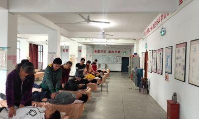 莆田闽医堂康复理疗推拿培训学校图片