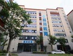 漳州闽试教育培训学校图片