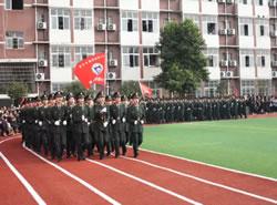 四川国防教育学院南充校区图片