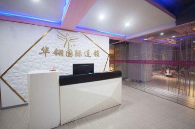 泉州华翎舞蹈培训中心