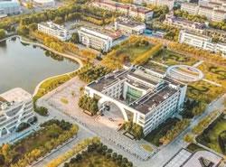 上海对外经贸大学继续教育学院图片