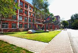 北京中医药大学继续教育学院图片