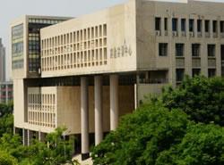 湖北工业大学继续教育学院图片