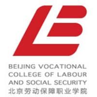 北京劳动保障职业学院图片