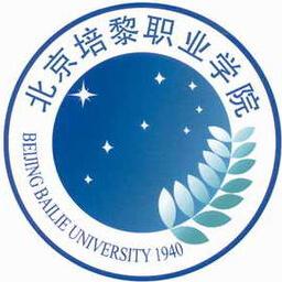 北京培黎职业学院图片