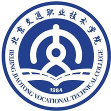 北京交通职业技术学院图片