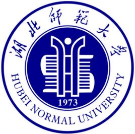 湖北师范大学图片