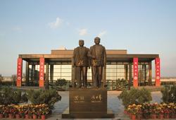 外交学院继续教育学院