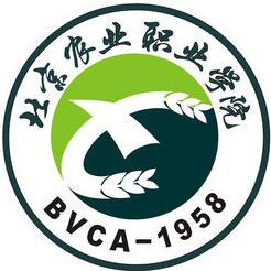 北京农业职业学院图片