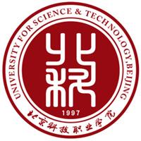 北京科技职业学院图片