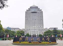 武汉科技大学继续教育学院图片