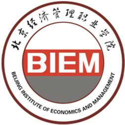 北京经济管理职业学院图片