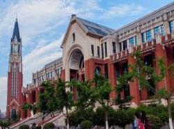 华东政法大学继续教育学院图片