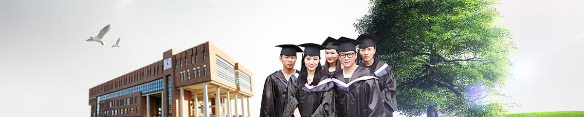 天津传媒学院继续教育