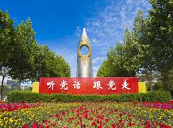天津师范大学继续教育学院图片