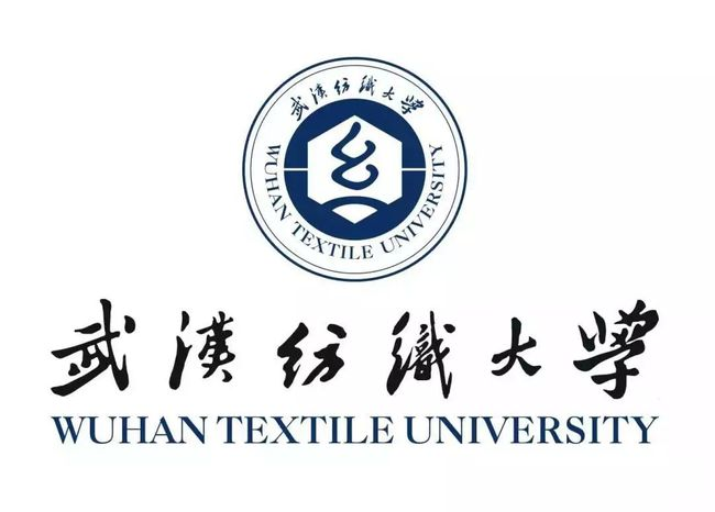 武汉纺织大学(普通)专升本招生网图片