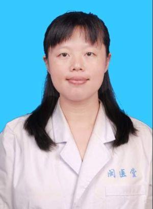 泉州针灸推拿学校吴丽琴老师
