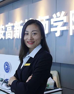 西安高新技师学院王亚丽老师