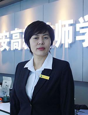 西安高新技师学院陈秋菊老师