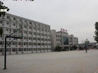 北京市古城旅游职业学校图片