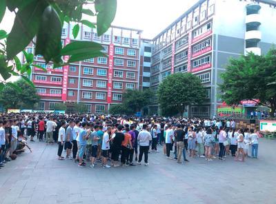 北京市信息管理学校图片