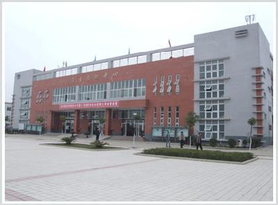 北京金隅科技学校图片