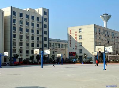 北京市外事学校图片