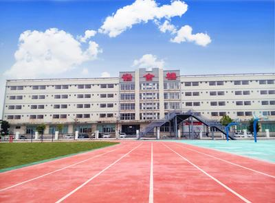 北京市密云区职业学校图片