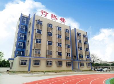 北京市通州区运河中学