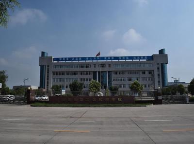 北京市平谷区职业学校图片