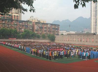 北京市房山区第二职业高中图片