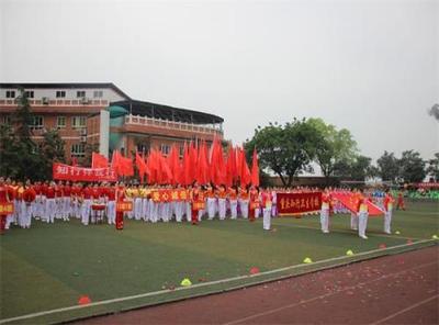 北京市京源学校图片
