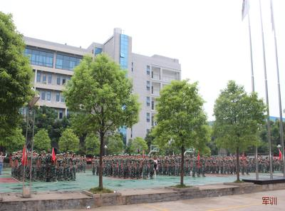 北京市工贸技师学院图片