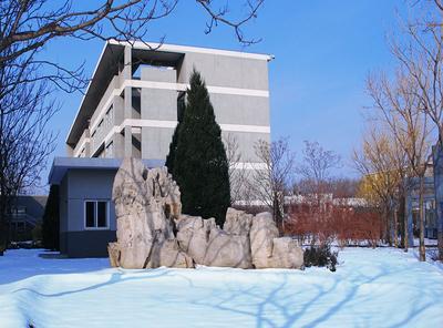北京市经贸高级技术学校