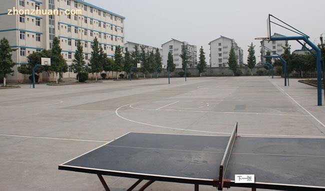 四川大学职业技术学院篮球场
