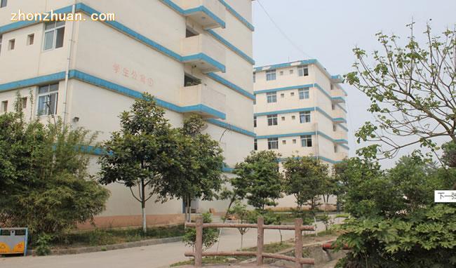 四川大学职业技术学院学生公寓