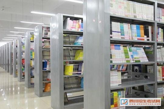 四川西南航空职业学院图书馆