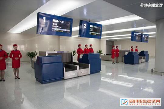 四川西南航空职业学院值机实训大厅